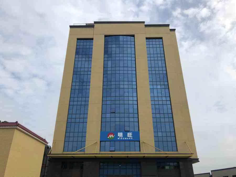 广州明旺企业大楼