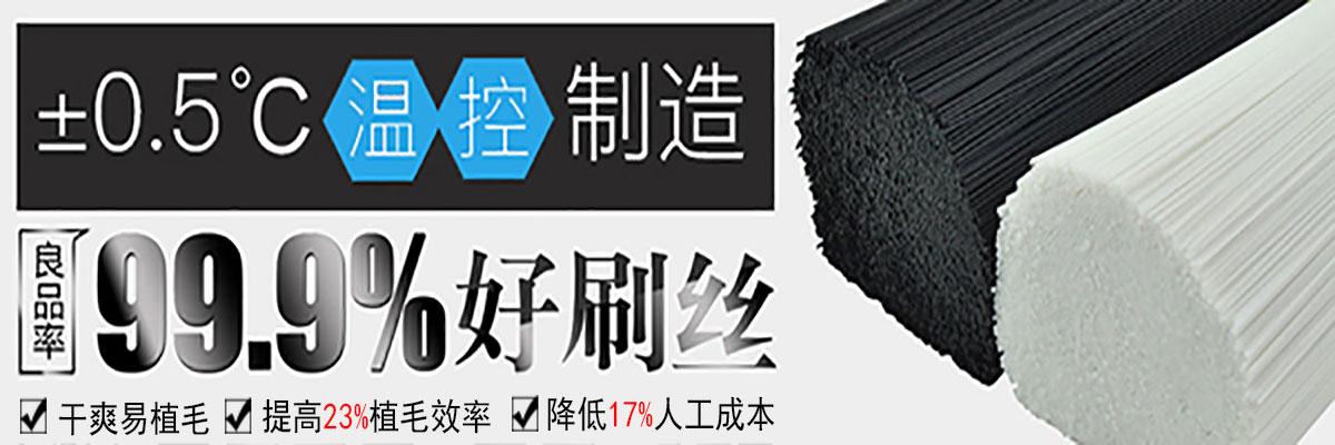 塑料刷丝多少钱一公斤