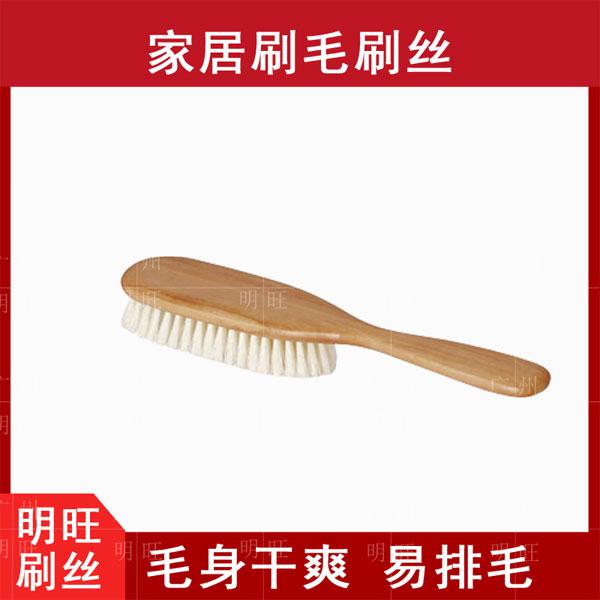 植毛尼龙丝材料