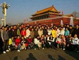 广州明旺北京之旅