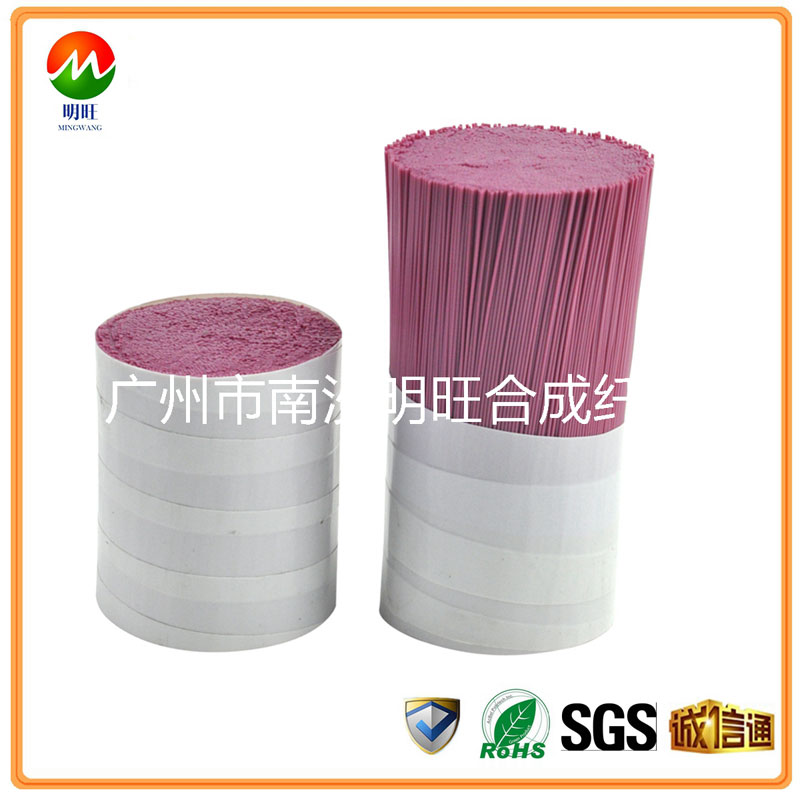 尼龙塑料丝